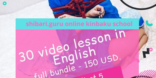 Buy video shibari lessons in one set